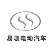 江苏易咖新能源汽车有限公司