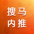 武汉搜马人力资源服务有限公司