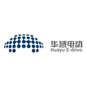 上海华域电动汽车有限公司
