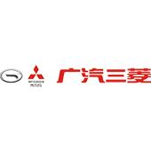 广汽三菱汽车有限公司招聘