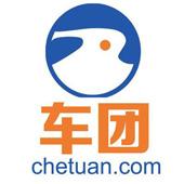 上海车团网络信息技术有限公司招聘
