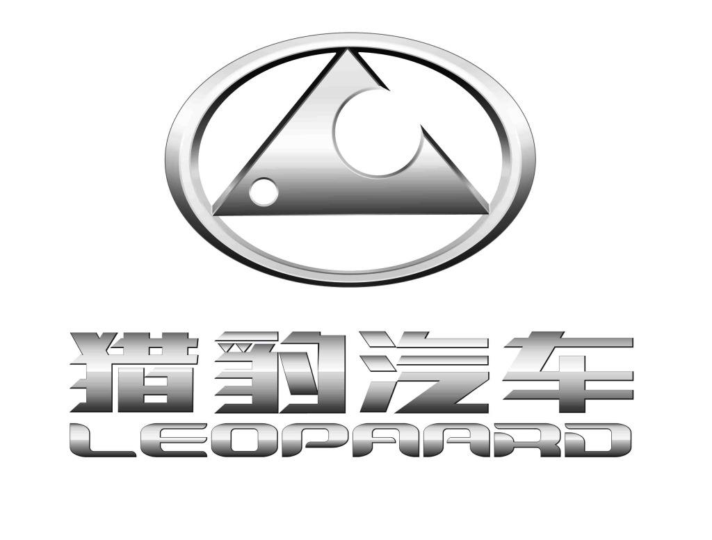 湖南猎豹汽车股份有限公司招聘