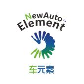 深圳市车元素实业有限公司招聘