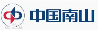 中国南山开发(集团)股份有限公司招聘