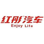 深圳市红彤汽车股份有限公司招聘