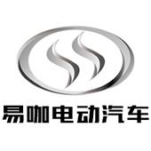江苏易咖新能源汽车有限公司招聘