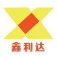 沧州鑫利达五金制造有限责任公司招聘