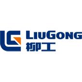 广西柳工机械股份有限公司招聘