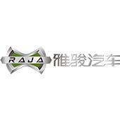成都雅俊新能源汽车科技股份有限公司招聘