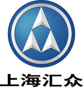 上海汇众汽车制造有限公司招聘