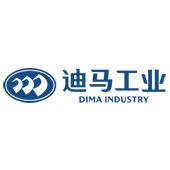 重庆迪马工业有限责任公司招聘